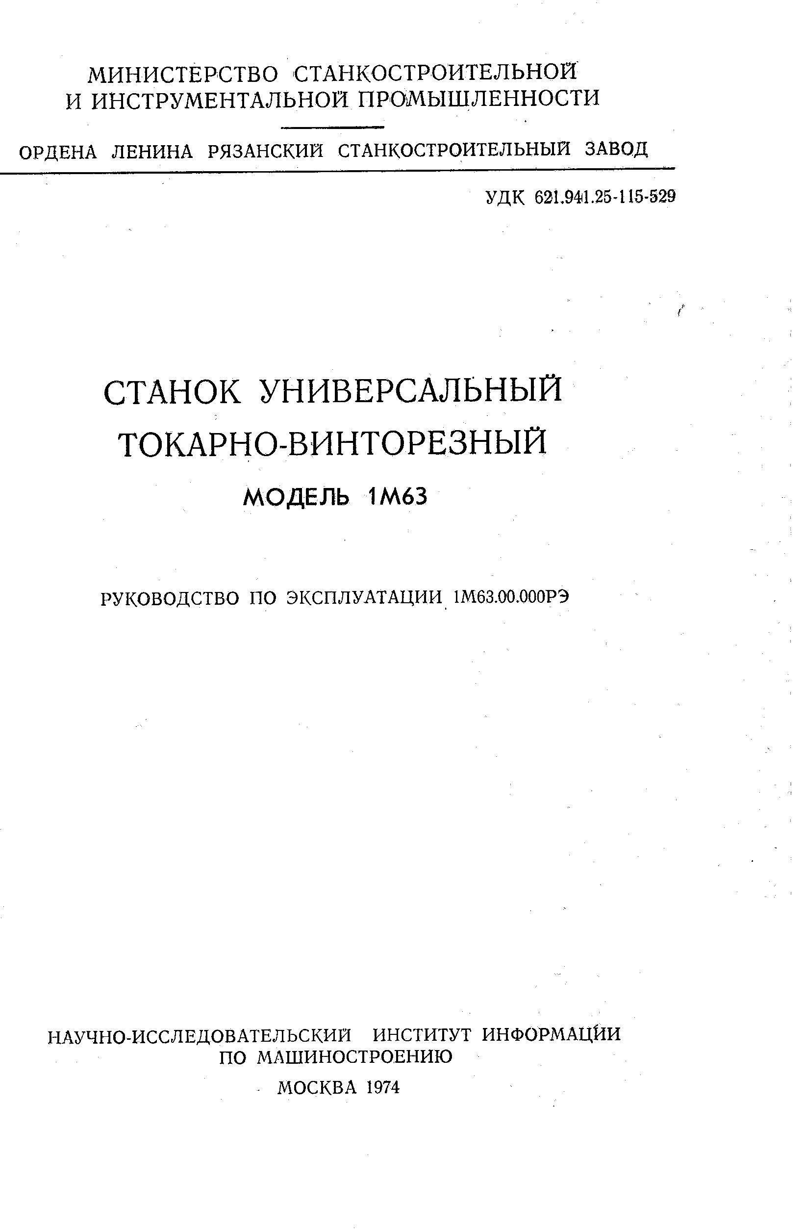 2н118 характеристики схема электрическое