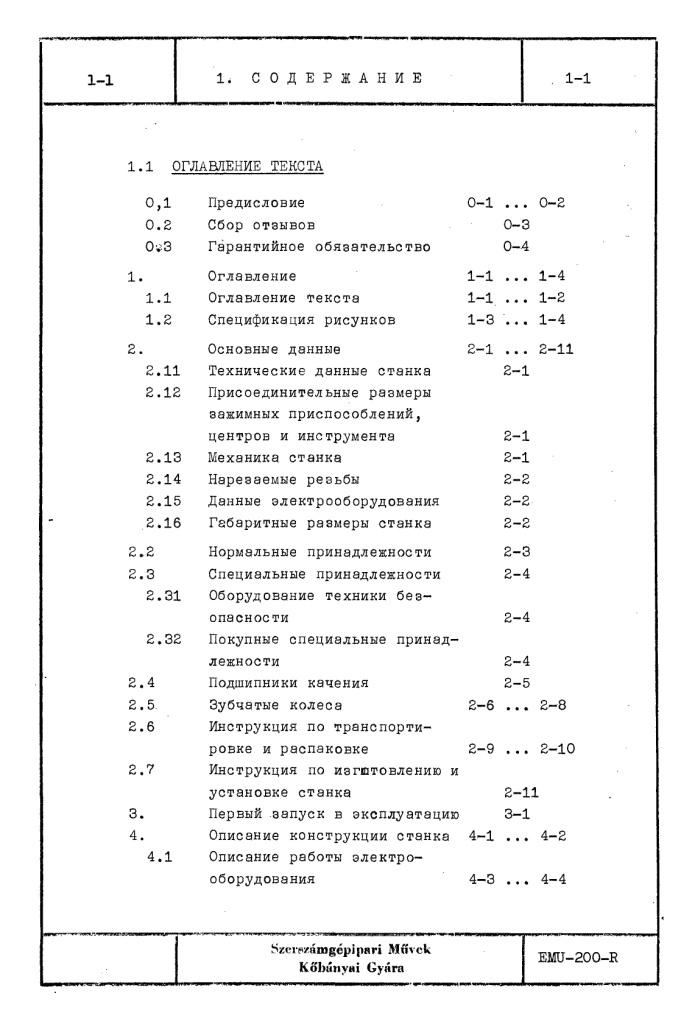 Инструкция По Ремонту И Наладке Пресса П6328.Doc