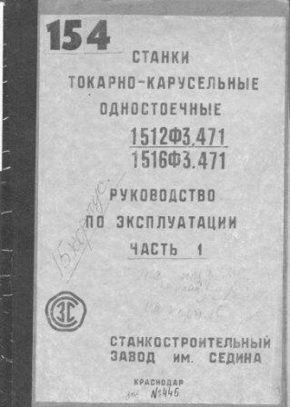 19500